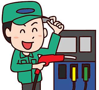 ガソリン代がリッター10円安くなるキャンペーン.jpg